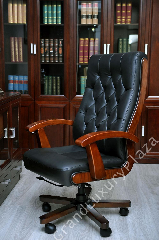 Poltrona sedia presidenziale direzionale pelle ufficio for Ufficio stampa design