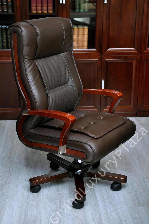Poltrona Sedia Presidenziale Direzionale Pelle Ufficio Studio ...